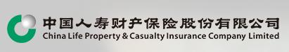 中国人寿财产贝博棋牌游戏股份有限公司