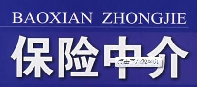 广东泛华南枫贝博棋牌游戏代理有限公司